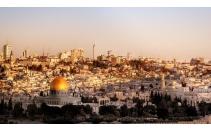 ISRAEL, JORDANIA Y EL CAIRO 2018 - SOLO SERVICIOS